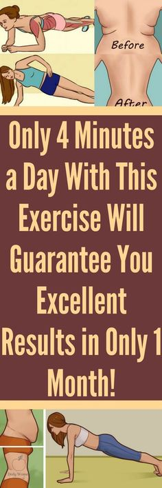 In today's amazing article, we're going to present you a fabulous way to transform your body in only 4 minutes! You don't need a diet or numerous exercises. You just need one of the most effective exercises of all and that's the plank. Plank has to be done every day if you want to have…