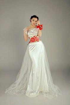 Woah Ukrainian dress!!!!!!!!