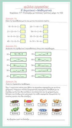 Teaching Math, Maths, Yoga For Kids, Home Schooling, Cool Kids, Teacher, Education, Learning, Mathematics