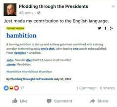 """To be honest, I am quite """"hambitious""""."""