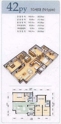 apartment floor plans 15 Best Ideas For Apartment Floor Plan Korean Apartment Floor Plans, Bedroom Floor Plans, House Floor Plans, Seoul Apartment, Apartment Layout, Apartment Ideas, Korean Apartment Interior, The Plan, How To Plan
