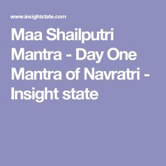 10 Best chamunda mantra images in 2017   Hindu mantras, Spiritual
