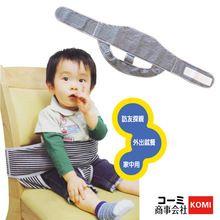 criança de jantar komi portátil cinto de segurança da cadeira assento do bebê munidos suspensórios bandagem(China (Mainland))
