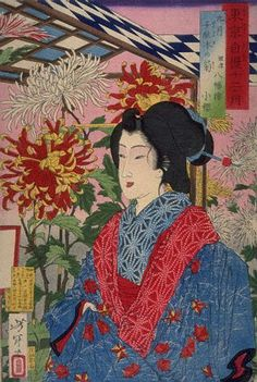 Yoshitoshi, Geisha at a Flower Festival, 1880, Japan