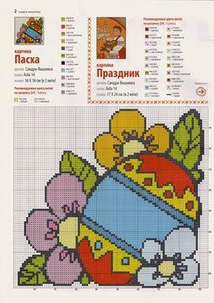 Gallery.ru   Фото  41 - Разное - mila29 8bdc52fc42bfb
