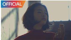 브라운 아이드 소울 (Brown Eyed Soul) - Always Be There MV