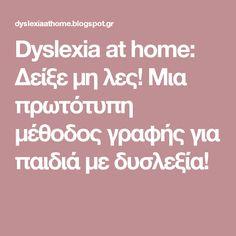 Dyslexia, Teacher, Kids, Young Children, Professor, Boys, Teachers, Children, Boy Babies
