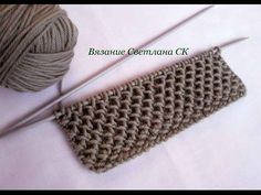 Crochet Patterns Continuously knitted ribbon with two stitches and two envelopes. This … Crochet Patterns Continuously knitted ribbon with two stitches and two envelopes. Lace Knitting Patterns, Knitting Stiches, Knitting Videos, Crochet Videos, Free Knitting, Crochet Stitches, Baby Knitting, Stitch Patterns, Tunisian Crochet