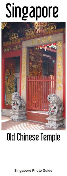 "An old Chinese temple near the Singapore River | ""Things to see i Singapore"""