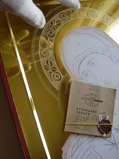 Byzantine Art, Byzantine Icons, Religious Icons, Religious Art, Halo, Sketch Icon, Ornaments Design, Art Icon, Orthodox Icons