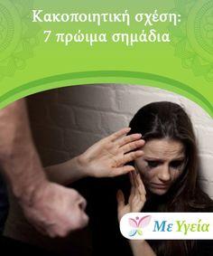 Κακοποιητική σχέση: 7 πρώιμα σημάδια Μια #κακοποιητική σχέση είναι μια #κατάσταση δύσκολη για όλους. Μερικοί άνθρωποι πιστεύουν ότι θα τη #συνηθίσουν με τον καιρό λόγω της ανατροφής ή των πεποιθήσεών τους. Όπως πιθανώς γνωρίζετε, η κακοποίηση είναι ένα ζήτημα που αφορά ένα μεγάλο αριθμό ανθρώπων σήμερα και στοιχίζει πολλές ζωές σε όλο τον κόσμο. Για το λόγο αυτό είναι θεμελιώδες. #Σεξκαισχέσεις Day
