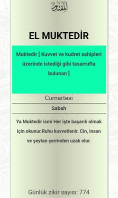 Allah Islam, Quotes, Happiness, Quotations, Bonheur, Being Happy, Happy, Quote, Shut Up Quotes