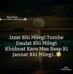 Love u mom n dad I Love My Parents, Love U Mom, Dear Mom, Mom And Dad Quotes, Mother Quotes, Religious Quotes, Islamic Quotes, Amazing Quotes, Love Quotes