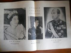 Queen Frederika, Crown Prince Pavlos, King Paul of Greece