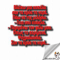 krya_nera