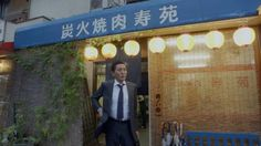 【飯テロ】孤独のグルメ Season5 第1話 炭火焼肉・寿苑(稲田堤)のガーリックハラミとサムギョプサル 超うまそうwwwwwwww