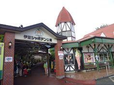 「Izu Shaboten Park 」 Izu-kogen Shizuoka Japan