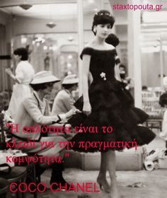 Coco Chanel styling a model for a 1959 Vogue photo shoot Iconic little black dress See Channel suit I loved her Fashion Mode, Look Fashion, Fashion Beauty, High Fashion, Luxury Fashion, Womens Fashion, Chanel Fashion, Paris Fashion, Chanel Style