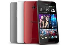 HTC Butterfly S specifications | Price of HTC Butterfuly S in India,HTC Butterfly S price,specifications of HTC Butterfly S,butterfly S price India,HTC S
