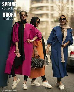 #me #styleblogger #streetstyle #style #styles #styles #photography #naturephotography #photooftheday #photo #استایل_دانشجویی #استایل… Abaya Fashion, Suit Fashion, Muslim Fashion, Fashion Dresses, Womens Fashion, Merida, Iranian Women Fashion, Baby Girl Dress Patterns, Monochrome Fashion