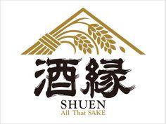 SHUEN logo