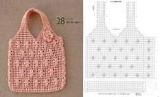 Crochet Bag. Diagram only . ☀CQ #crochet #crafts #DIY.