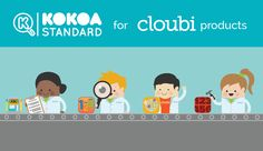 Kokoa news: Kokoa partners up with Ubiikki to help publishers in the digital transformation Best Apps, Certificate, Family Guy, Illustrations, Education, Learning, Digital, News, Wedding Ring