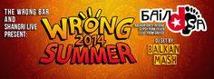 WRONG SUMMER 2014 на къмпинг Градина   Събития