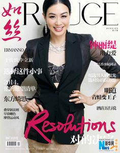 Actress Christy Chung