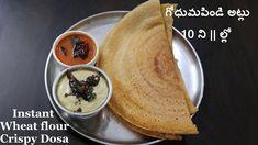 గోధుమ పిండి అట్లు10ని||ల్లో చాల క్రిస్పీగా పక్కా కొలతలతో #Wheatflour #Do... Indian Breakfast, Breakfast Items, Chutney, Tasty, Ethnic Recipes, Tv, Food, Eten, Chutneys