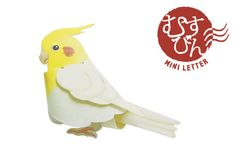 Cockatiel 3D Greeting Card Mini Letter - Boutique SWEET BIRDIE