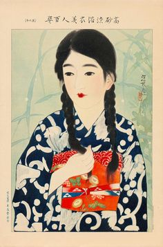 Ito Shinsui - 100 figures of beauties wearing takasago - Kimonos, 1931