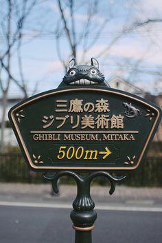Ghibli museum, Tokyo, Japan.