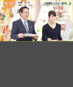 nagashima20180405_07_l.jpg 1,440×810 ピクセル