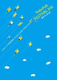 Japanese Concert Poster: ToNoFon Festival. Gorow Ohno. 2011