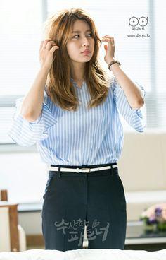 Star Fashion, Fashion Models, Girl Fashion, Fashion Outfits, Nam Ji Hyun Actress, Asian Woman, Asian Girl, Shopping King Louis, Suspicious Partner Kdrama