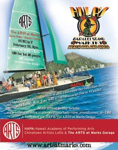Honolulu, HI The ARTS at Marks announce the Love Boat Cruise!, a fundraiser for HAPA/The ARTS at Marks Garage.    Boat Leaves at 3pm. Meet at Hulas Bar And Lei Stand at 2pm. Celebrate your pre valentines or anti-va...