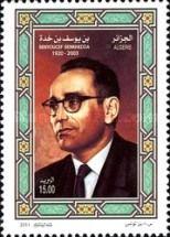 2eme Président du GPRA Benyoucef Benkhedda, 1920-2003.