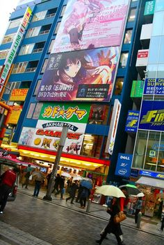 Japan anime stores - 7 floor heaven full of anime and manga. Go To Japan, Japan Japan, Japan Trip, Visit Japan, Anime Store, Turning Japanese, Japanese Aesthetic, Thinking Day, Nihon