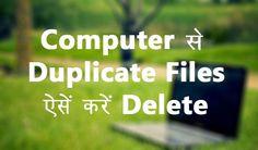 Computer में अक्सरDuplicate Files बन जाती हैंं, उन्हें सर्च (Search) कर डिलीट (Delete) करना बहुत मुश्किल होता है, डुप्लिकेट फ़ाइलें से हार्ड डिस्क (hard disk) में स्पेस कम होता जाता है, अगर आपके साथ भी यह समस्या है तो यह तरीका अपनायें –How to Delete Duplicate File in Computer How to Delete Duplicate File in […] Digital Marketing Services, How To Remove, Big
