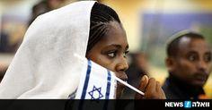 """""""הבדל דת מין וגזע. אך מכיון שמאבקם הצודק עלה לכותרות, לא ניתן להתעלם מהשאלה המרכזית בעניינם - הנוגעת לעם היהודי ולמדינת ישראל – האם האתיופים יהודים? זה לא פשוט"""""""