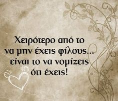 Greek Quotes, Good To Know, Wise Words, Thats Not My, Friendship, Best Friends, Life Quotes, Thoughts, Sayings