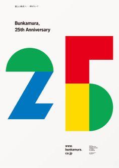 Ren Takaya poster design for Bunkamura's anniversary. Japan Graphic Design, Graphic Design Posters, Graphic Design Typography, Graphic Design Illustration, Number Typography, Anniversary Words, Anniversary Logo, Type Design, Logo Design