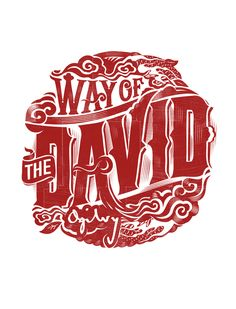 WAY OF THE DAVID by Like Minded Studio
