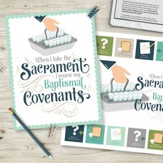 """Sacrament Lesson - """"When I Take the Sacrament I Renew My Baptismal Covenants."""" Perfect for Sharing Time or Family Home Evening"""