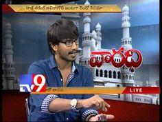 Actor Raj Tarun on Cinema Choopistha Mava movie with NRIs - Varadhi