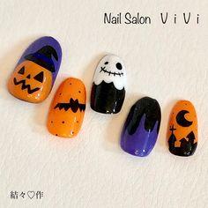 Special Nails, Halloween Nails, Swag Nails, Nails Inspiration, Nail Art, Ideas, Design, Short Nails Acrylic, Nail Manicure