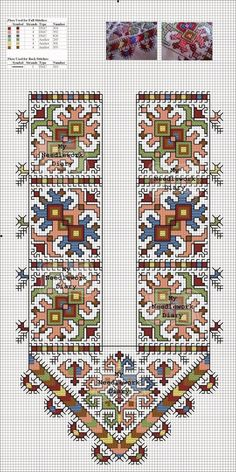 My Needlework Diary Cross Stitch Borders, Cross Stitch Designs, Cross Stitching, Cross Stitch Patterns, Embroidery Motifs, Cross Stitch Embroidery, Embroidery Designs, Palestinian Embroidery, Embroidery Techniques