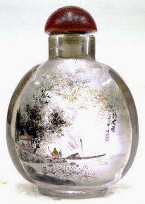 Mini Quartz Crystal Snuff Bottle - Art Inside Painting Landscape