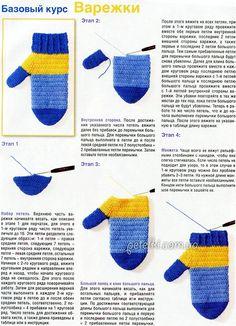 Sombrero, bufanda y manoplas y el gancho de bucle. Descripción de hacer punto